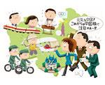 金融 経済 中国株