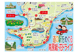 南房総道の駅花ドライブマップ