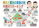 中津川石川啄木宮沢賢治ウォーキングマップ