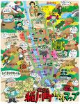秋田県稲川町イラストマップ