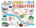 庄内あつみ温泉ウォーキングマップ