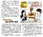 イラストコラム ごはん納豆カレーたれ