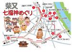 葛飾柴又七福神めぐりマップ