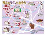 勝沼ワインウォーキングマップ