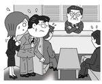 会社 オフィス 仕事  決断