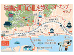 尾道映画ウォーキングマップ