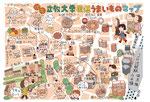 立教大学イラストマップ