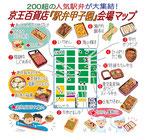 京王百貨店駅弁甲子園会場マップ