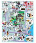 浅草イラストマップ