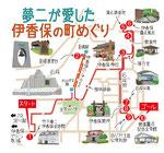 群馬伊香保ウォーキングマップ