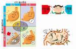 ピロリ菌 の感染 除菌