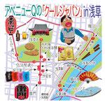 浅草観光クールジャパンマップ