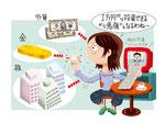 金融 経済 ミニ株