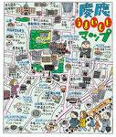 慶応 田町 イラストマップ