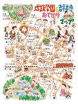 吉祥寺 成蹊学園 イラストマップ