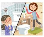 家族 家庭 きれいなトイレ