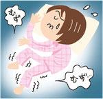 快眠 不眠 むずむず脚症候群