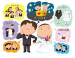 家族 家庭 結婚式 夫婦