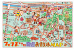フェリス女学院 元町 山下イラストマップ