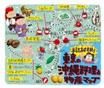 東京の沖縄料理 物産 イラストマップ