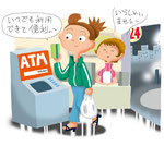 金融 経済 ATM