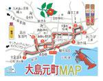 大島元町観光マップ
