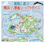横浜八景島シーパラダイスマップ
