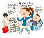 金融 経済 郵政民営化