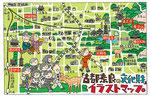 文化財 奈良 イラストマップ