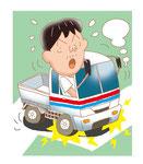人間 社会 運転 トラック