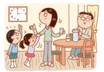 家族 家庭 親子 食卓