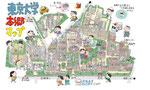 東京大学 本郷 イラストマップ