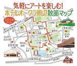 ホテルオークラアート散策マップ