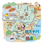 四万十川イラストマップ