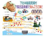 下北半島風間浦村下風呂温泉マップ