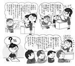 会社 オフィス 仕事 プレゼンテーション 克服