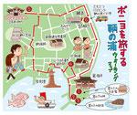 広島鞆の浦ポニョウォーキングマップ