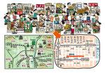 京都錦市場イラストマップ