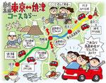 東名高速焼津マップ