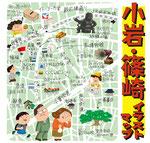 小岩 篠崎イラストマップ