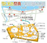 十和田湖冬物語マップ