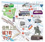 信州上田城下町イラストマップ