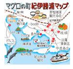 紀伊勝浦マグロの町マップ