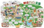 那須どうぶつ王国イラストマップ