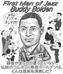 音楽 ミュージシャン jazz バディ・ボールデン