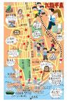 九龍半島イラストマップ