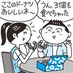 恋愛 カップル シチュエーション