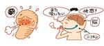 喫煙 禁煙 脳 ニコチン 肺 悪循環