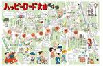 ハッピーロード大山商店街イラストマップ