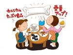家族 家庭 親子 母と娘 食卓